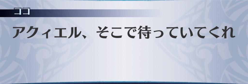 f:id:seisyuu:20190812004034j:plain