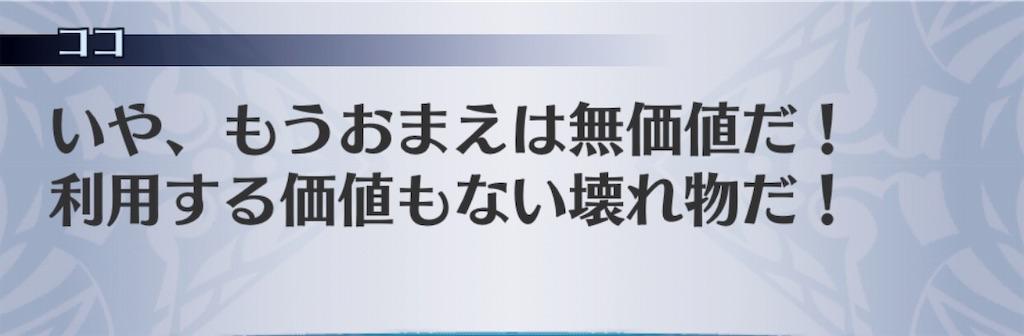 f:id:seisyuu:20190812004226j:plain