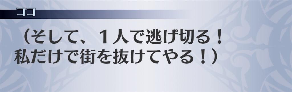 f:id:seisyuu:20190812004537j:plain