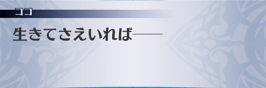 f:id:seisyuu:20190812004545j:plain