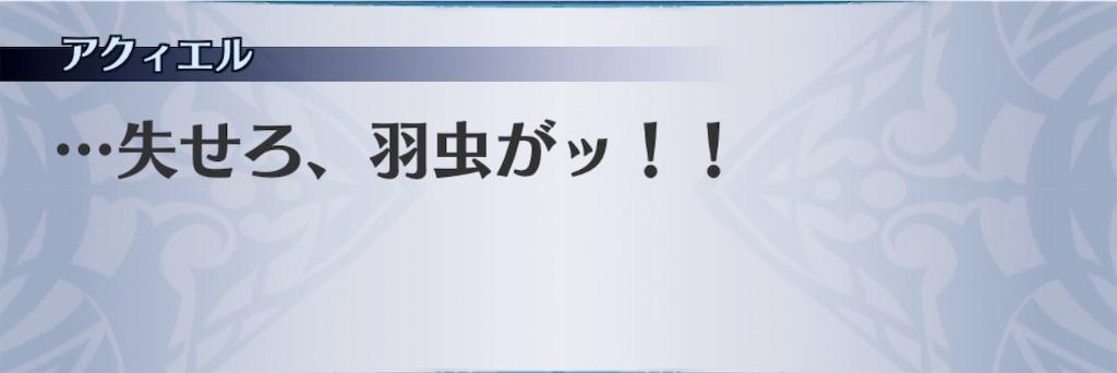 f:id:seisyuu:20190812004653j:plain