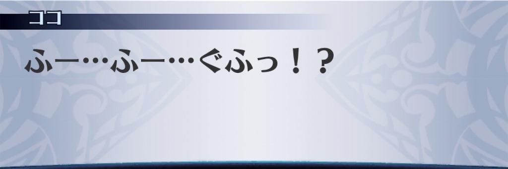 f:id:seisyuu:20190812004700j:plain