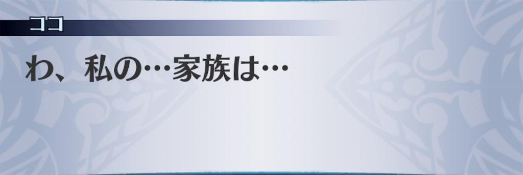 f:id:seisyuu:20190812004816j:plain