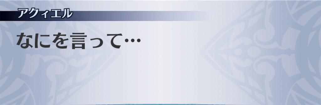 f:id:seisyuu:20190812004908j:plain