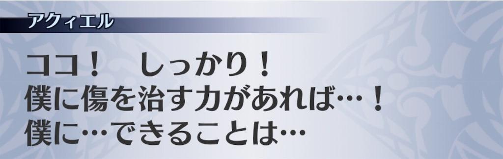 f:id:seisyuu:20190812004922j:plain