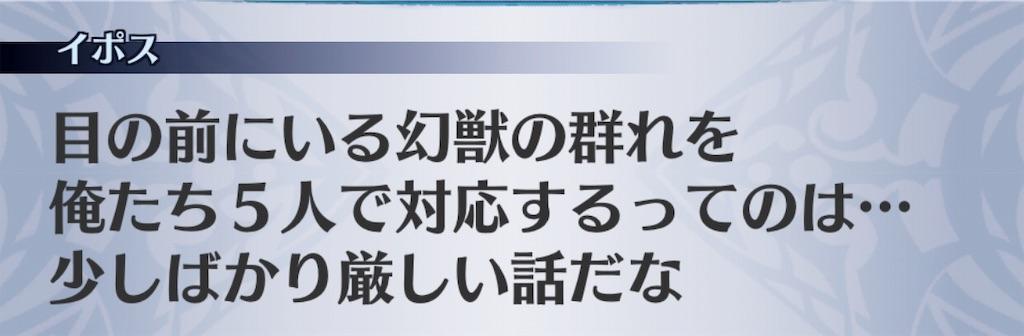 f:id:seisyuu:20190812005811j:plain