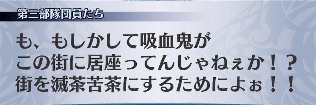 f:id:seisyuu:20190812005921j:plain