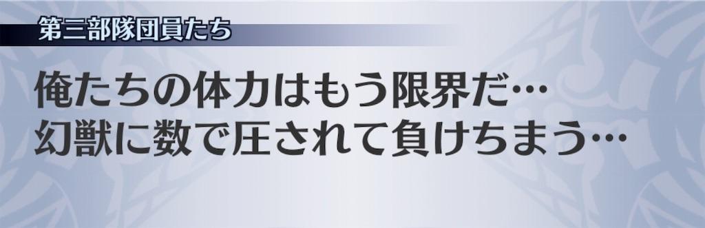 f:id:seisyuu:20190812005924j:plain