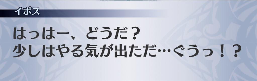 f:id:seisyuu:20190812010607j:plain