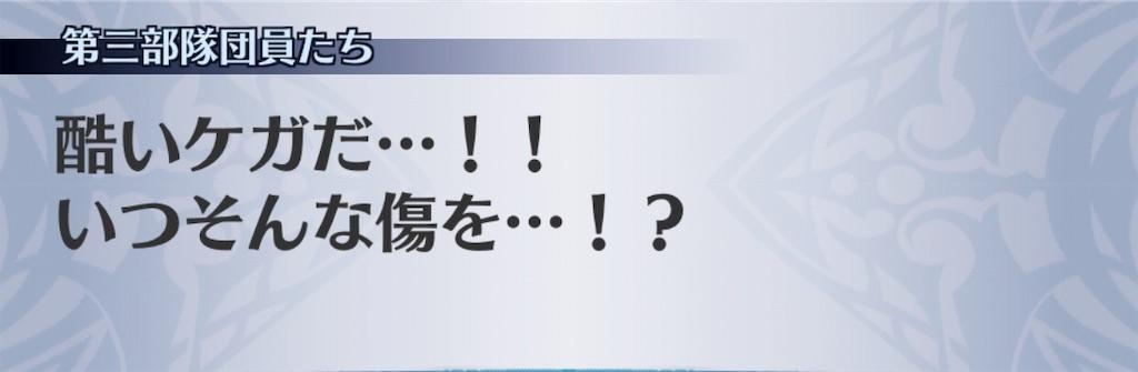 f:id:seisyuu:20190812010618j:plain