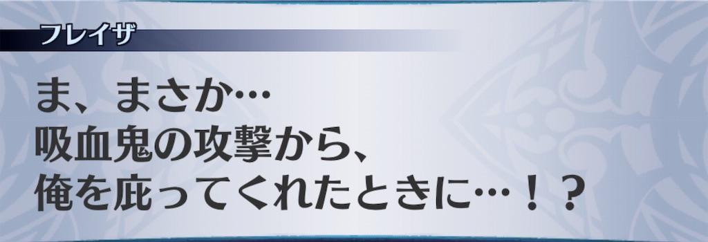 f:id:seisyuu:20190812010758j:plain
