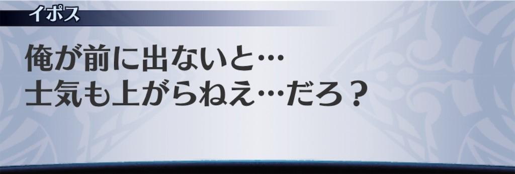 f:id:seisyuu:20190812010812j:plain