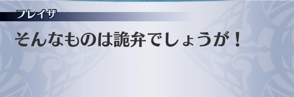 f:id:seisyuu:20190812011017j:plain