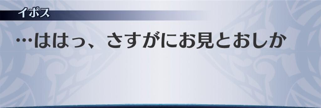 f:id:seisyuu:20190812011159j:plain