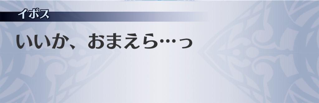f:id:seisyuu:20190812011728j:plain