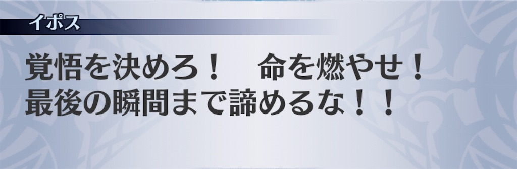 f:id:seisyuu:20190812011915j:plain