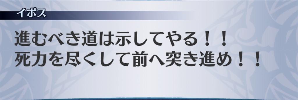 f:id:seisyuu:20190812011922j:plain