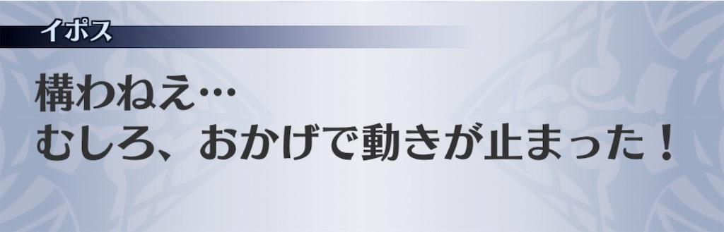 f:id:seisyuu:20190812012439j:plain