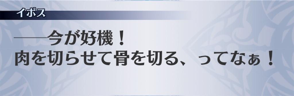 f:id:seisyuu:20190812012448j:plain