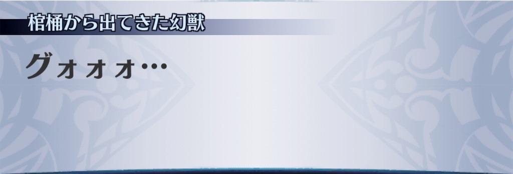 f:id:seisyuu:20190812012453j:plain