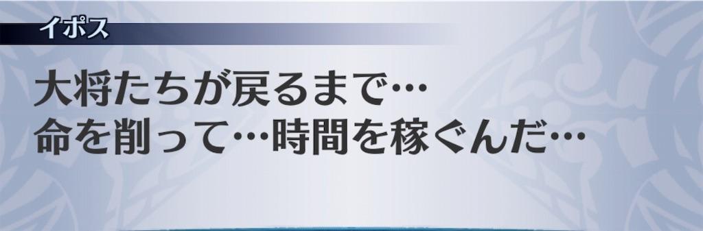 f:id:seisyuu:20190812012601j:plain