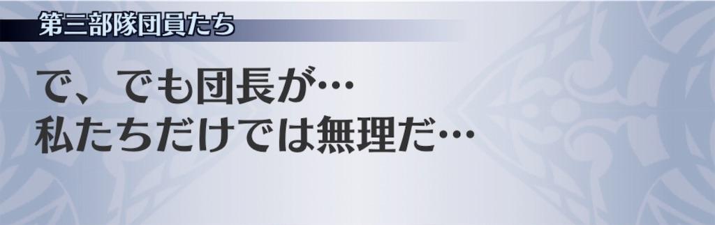 f:id:seisyuu:20190812012738j:plain