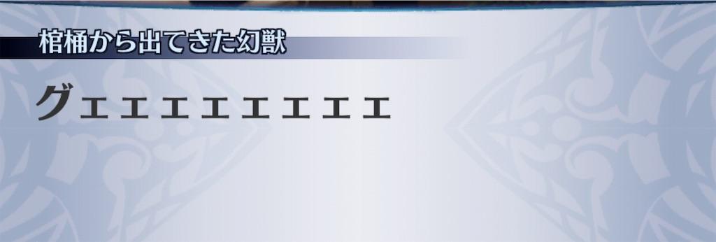 f:id:seisyuu:20190812012755j:plain