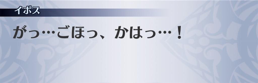 f:id:seisyuu:20190812012858j:plain