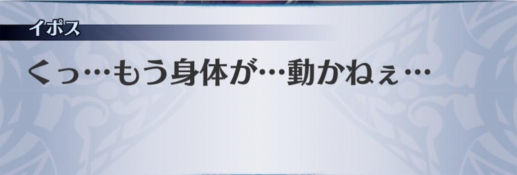 f:id:seisyuu:20190812012904j:plain
