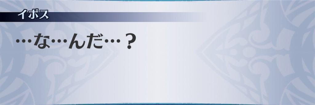f:id:seisyuu:20190812013131j:plain