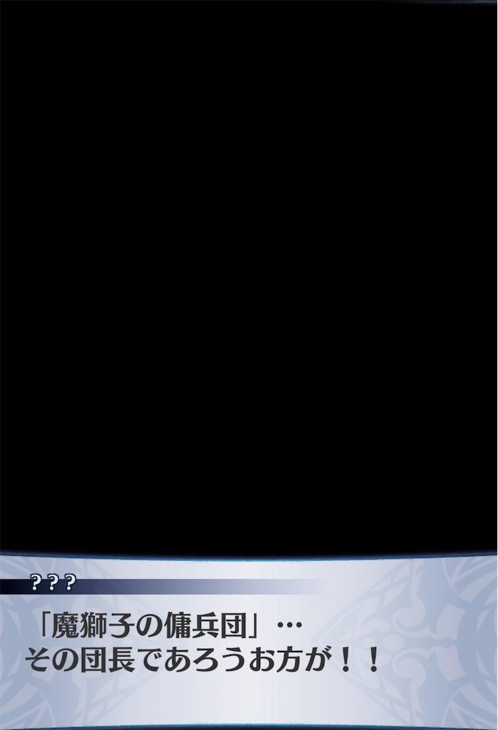 f:id:seisyuu:20190812013137j:plain