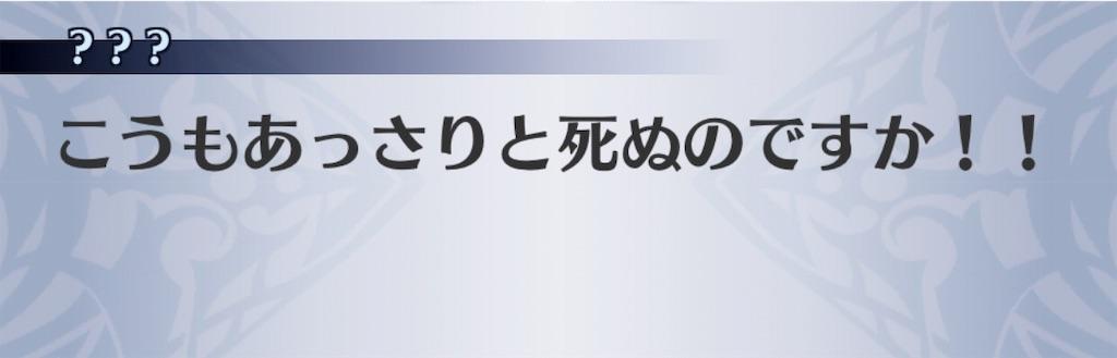 f:id:seisyuu:20190812013142j:plain