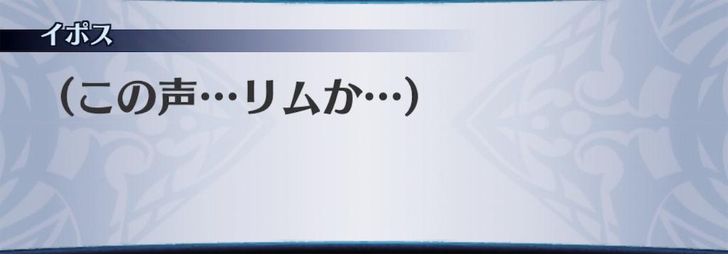 f:id:seisyuu:20190812013148j:plain