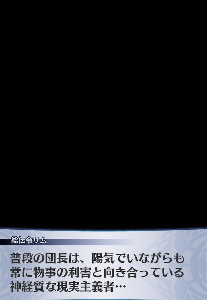 f:id:seisyuu:20190812013409j:plain