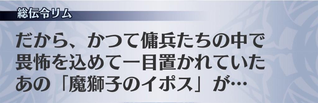 f:id:seisyuu:20190812013418j:plain