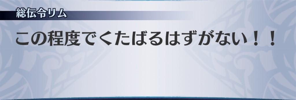 f:id:seisyuu:20190812013421j:plain