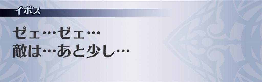 f:id:seisyuu:20190812013528j:plain
