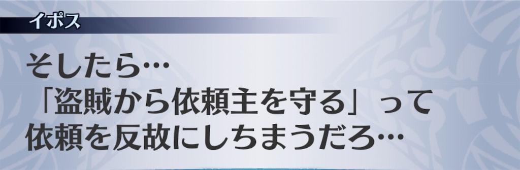 f:id:seisyuu:20190812013721j:plain