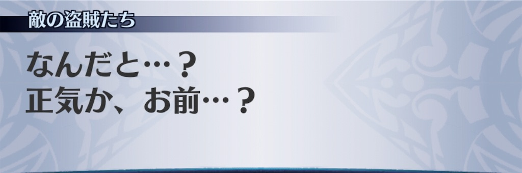 f:id:seisyuu:20190812013915j:plain