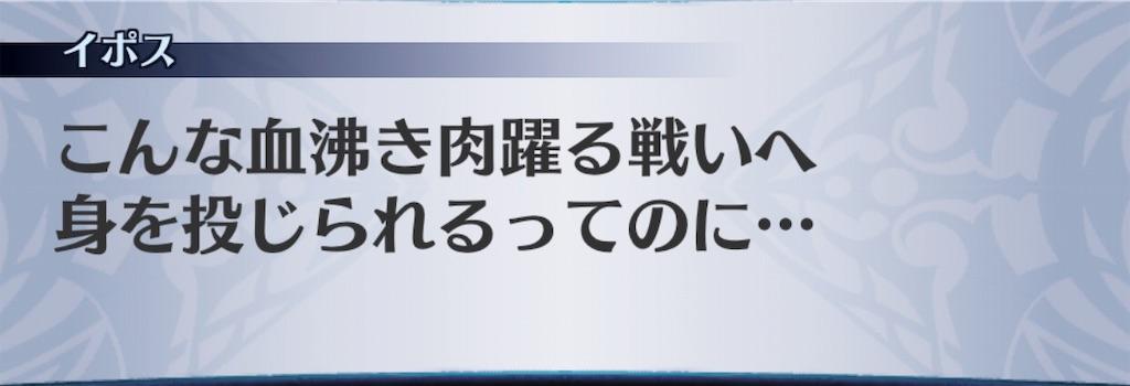 f:id:seisyuu:20190812014037j:plain