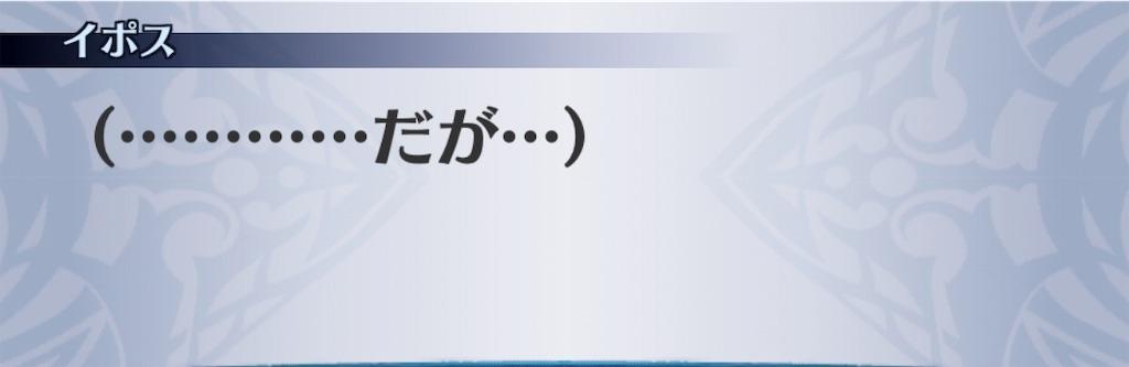 f:id:seisyuu:20190812014215j:plain