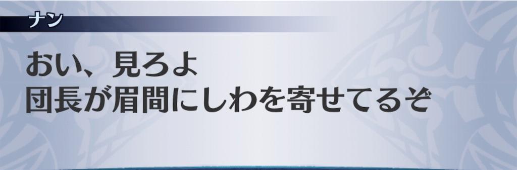 f:id:seisyuu:20190812014516j:plain