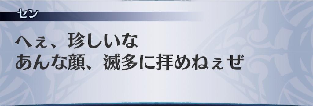 f:id:seisyuu:20190812014522j:plain
