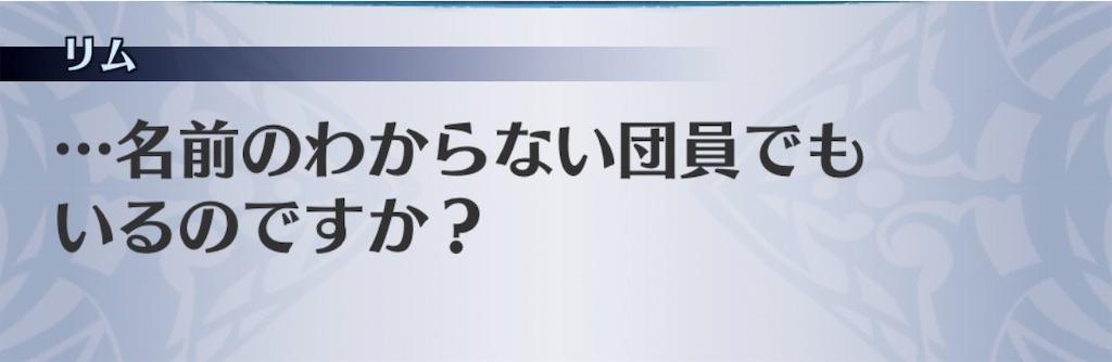 f:id:seisyuu:20190812014616j:plain