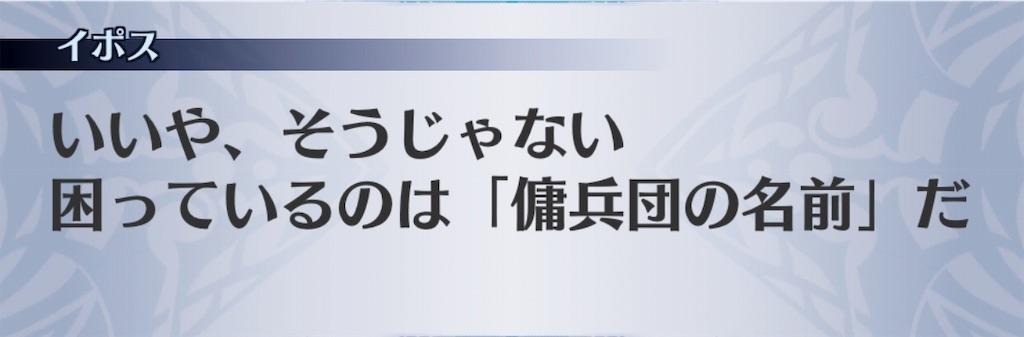 f:id:seisyuu:20190812014621j:plain