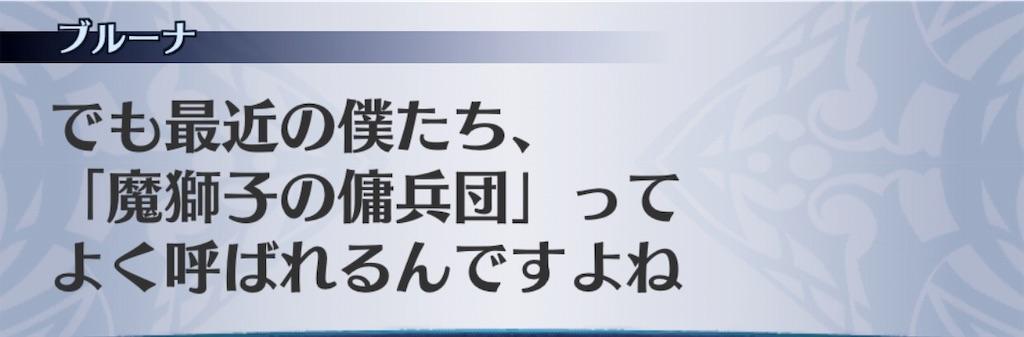 f:id:seisyuu:20190812014812j:plain