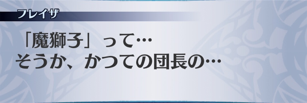 f:id:seisyuu:20190812014817j:plain