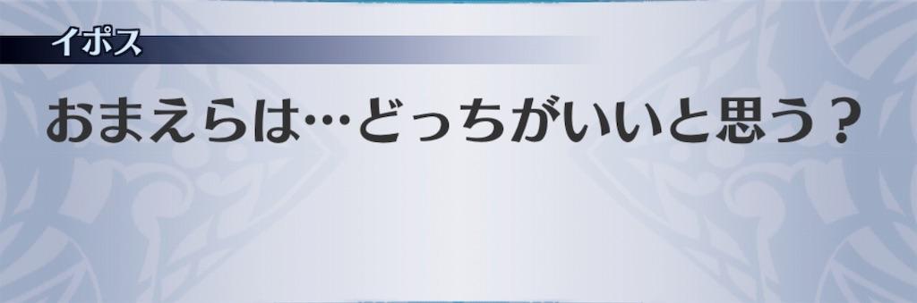 f:id:seisyuu:20190812014908j:plain