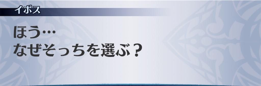 f:id:seisyuu:20190812015033j:plain