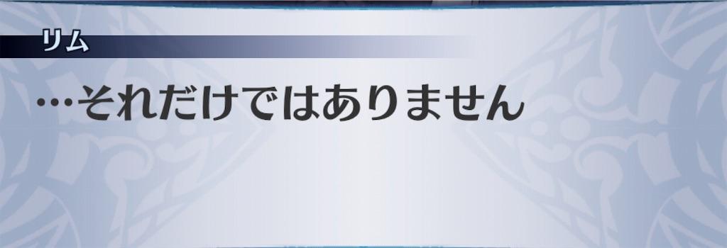 f:id:seisyuu:20190812015129j:plain